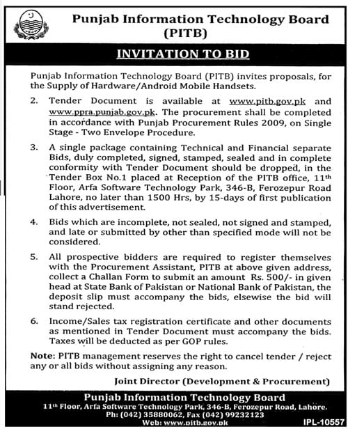 http://phoneworld.com.pk/wp-content/uploads/2012/08/PITB-Android-Phones-tender.jpg