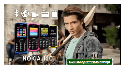 https://phoneworld.com.pk/wp-content/uploads/2012/08/ali-zafar-nokia.png