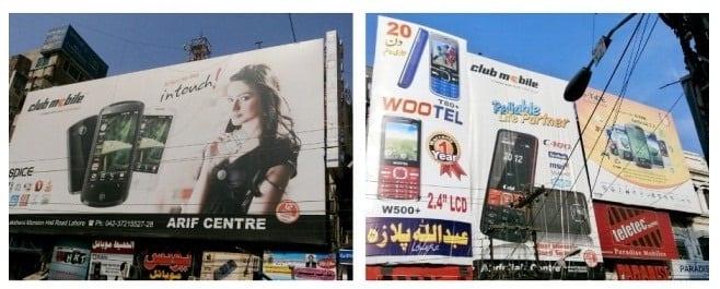 http://phoneworld.com.pk/wp-content/uploads/2012/08/club-mobile20days.jpg