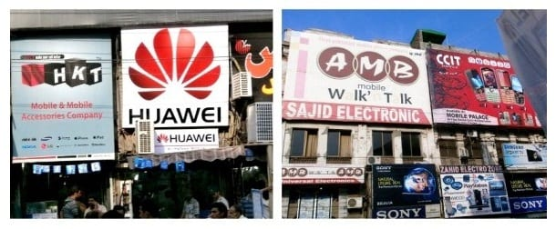 https://phoneworld.com.pk/wp-content/uploads/2012/08/huawei-banner.jpg