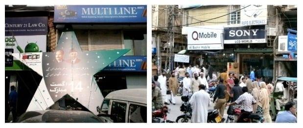https://phoneworld.com.pk/wp-content/uploads/2012/08/pakistan-flag.jpg