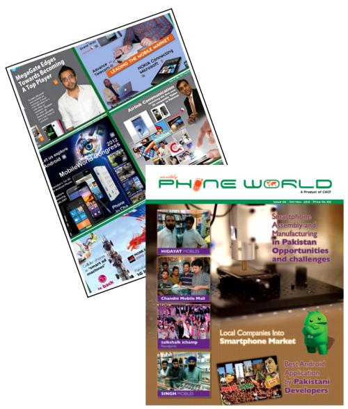 https://phoneworld.com.pk/wp-content/uploads/2012/10/Ediitioonns.png