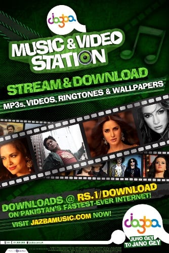 http://phoneworld.com.pk/wp-content/uploads/2012/10/Music-Video-Poster-showreel.jpg