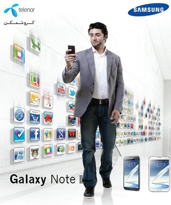 http://phoneworld.com.pk/wp-content/uploads/2012/10/Telenor-Galaxy-Note-II-picture.jpg