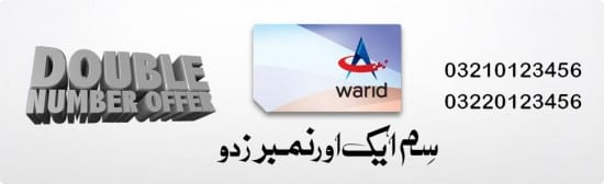 https://phoneworld.com.pk/wp-content/uploads/2012/11/Warid-Double-Number-Offer-550x168.jpg