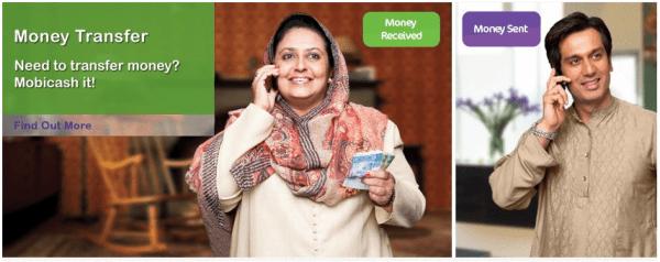 https://phoneworld.com.pk/wp-content/uploads/2012/11/money-transfer.png
