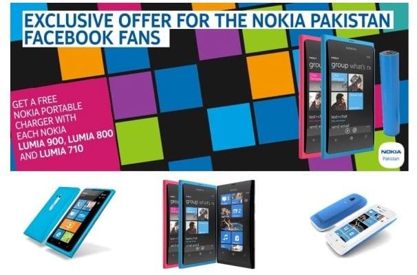 https://phoneworld.com.pk/wp-content/uploads/2012/11/nokia-facebook.jpg