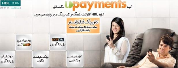 https://phoneworld.com.pk/wp-content/uploads/2012/11/upayment.jpg