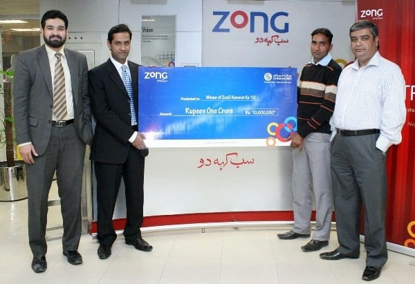 https://phoneworld.com.pk/wp-content/uploads/2012/11/zong-winner.jpg