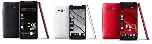 http://phoneworld.com.pk/wp-content/uploads/2012/12/HTC-J-Butterfly-Mobile-with-Attractive-Design.jpg