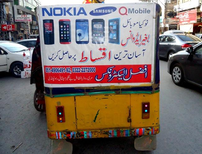 installment plan for mobile phone