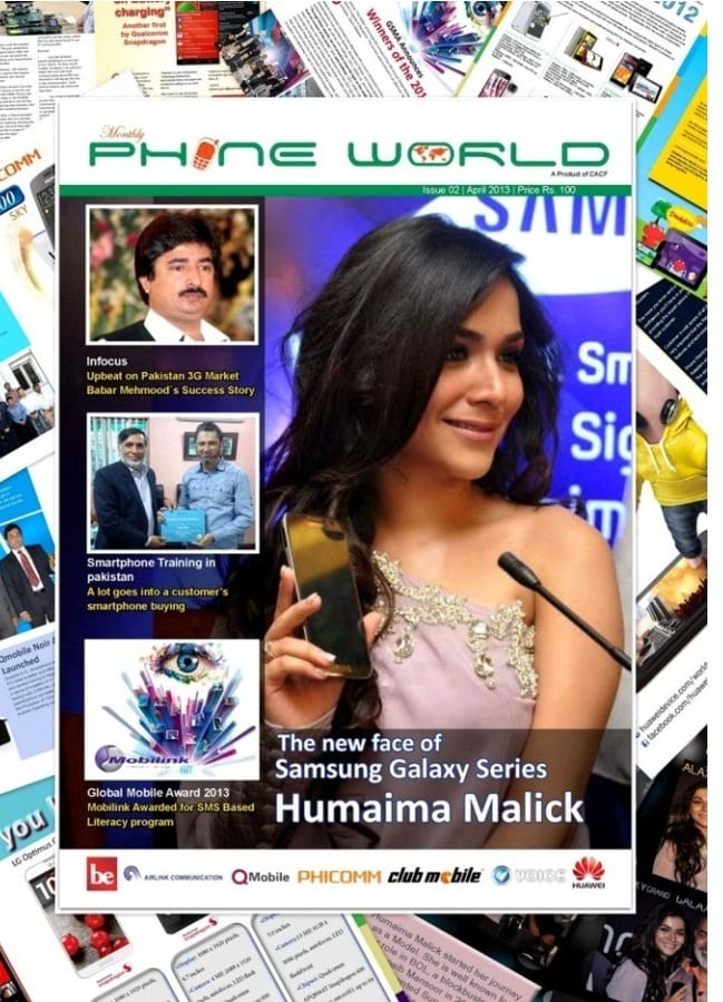 https://phoneworld.com.pk/wp-content/uploads/2013/04/magazine-pics.jpg