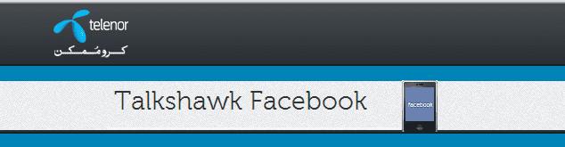 https://phoneworld.com.pk/wp-content/uploads/2013/04/telenor-facebook.png