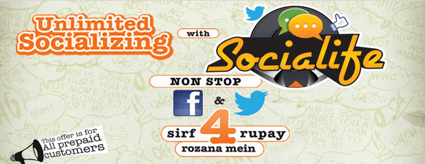 http://phoneworld.com.pk/wp-content/uploads/2013/04/ufone-facebook.png