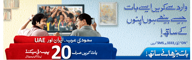 https://phoneworld.com.pk/wp-content/uploads/2013/04/warid.png