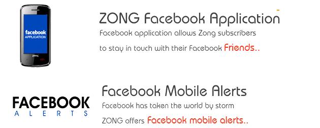 https://phoneworld.com.pk/wp-content/uploads/2013/04/zong-facebook.png