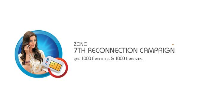 http://phoneworld.com.pk/wp-content/uploads/2013/05/7thReconnection.png