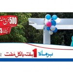 Warid 'Muft Hafta' brings 500 free on-net Minutes and SMS to any network
