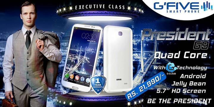 President G9 mobile