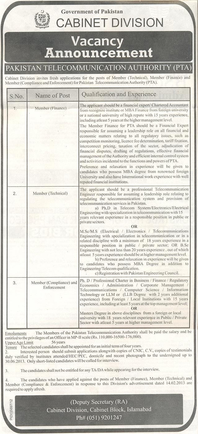 http://phoneworld.com.pk/wp-content/uploads/2013/06/Vacancy-Annoucement-updated.jpg