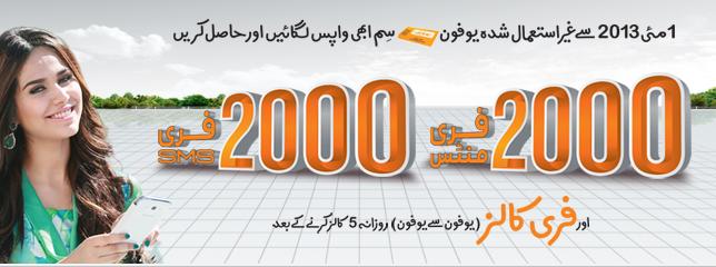 http://phoneworld.com.pk/wp-content/uploads/2013/06/free-minutes.png