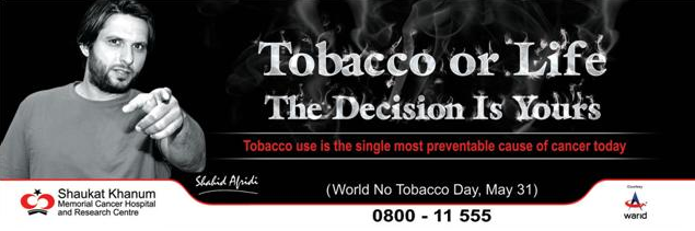 http://phoneworld.com.pk/wp-content/uploads/2013/06/warid-tobacco.png