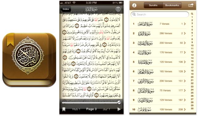 http://phoneworld.com.pk/wp-content/uploads/2013/07/Al-Quran.png