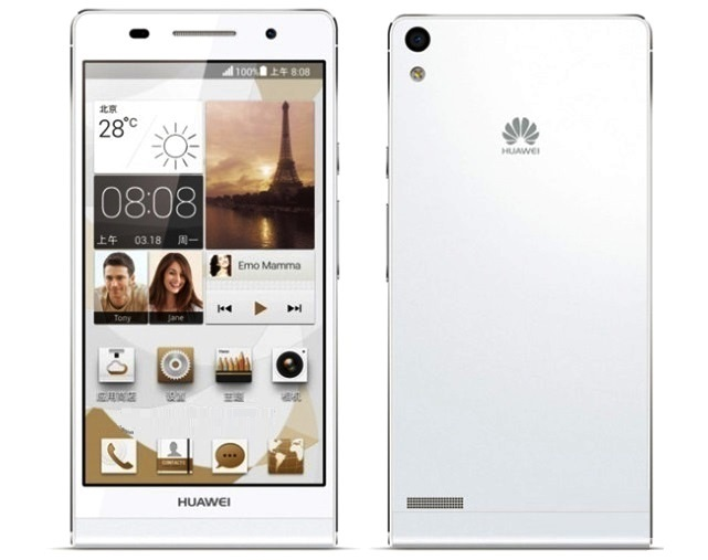 http://phoneworld.com.pk/wp-content/uploads/2013/07/Huawei-Ascend-P6-white-640x528.jpg