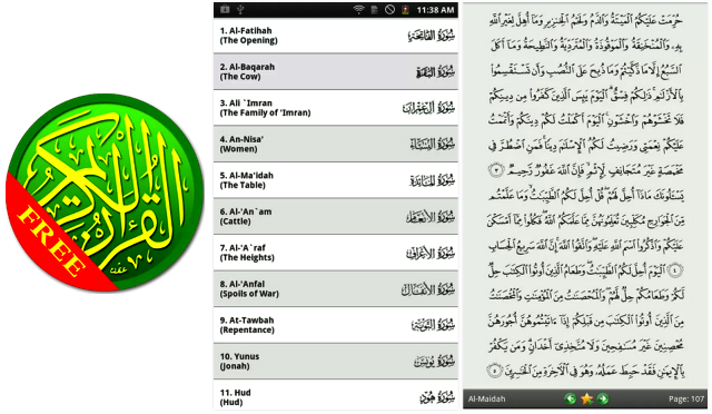 https://phoneworld.com.pk/wp-content/uploads/2013/07/al-Quran-android.png
