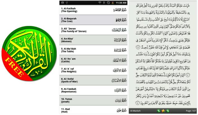 http://phoneworld.com.pk/wp-content/uploads/2013/07/al-Quran-android.png