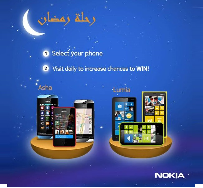 https://phoneworld.com.pk/wp-content/uploads/2013/07/nokia.jpg