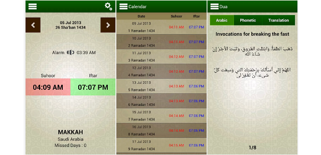 http://phoneworld.com.pk/wp-content/uploads/2013/07/ramadan-2013.png