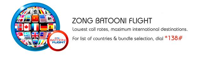 http://phoneworld.com.pk/wp-content/uploads/2013/07/zong-batooni.png