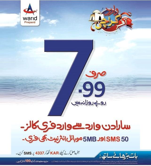 http://phoneworld.com.pk/wp-content/uploads/2013/08/Warid-Karachi-Poster-urdu-poster-18x23-a.jpg