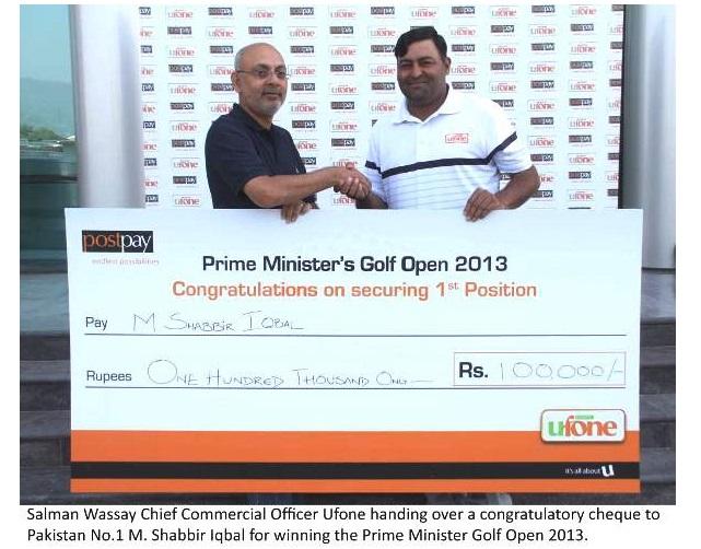 http://phoneworld.com.pk/wp-content/uploads/2013/11/PM-Golf-Open-2013.jpg