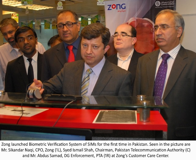 http://phoneworld.com.pk/wp-content/uploads/2013/11/Zong-Biometric-Technology-Picture-Release.jpg