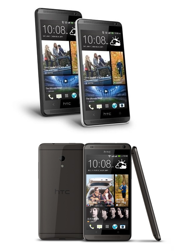 http://phoneworld.com.pk/wp-content/uploads/2013/11/htc-desire-700.jpg