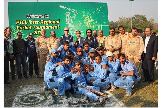 https://phoneworld.com.pk/wp-content/uploads/2013/12/InterRegional_Cricket_web-Copy.jpg