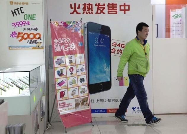 http://phoneworld.com.pk/wp-content/uploads/2013/12/china-mobile.jpg