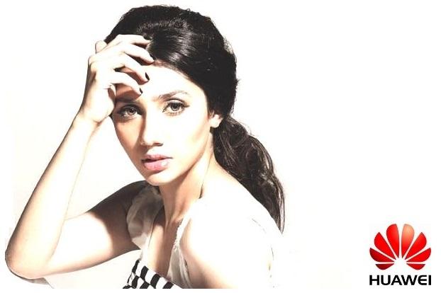 http://phoneworld.com.pk/wp-content/uploads/2014/01/Mahira-Khan-actress-and-paki-model-pics-2013-4.jpg