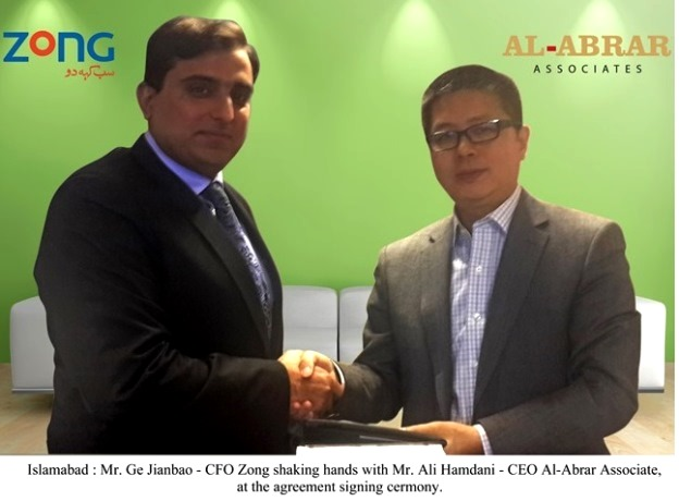 http://phoneworld.com.pk/wp-content/uploads/2014/02/Zong-Al-Abrar-Signing-Cermony-Picture.jpg