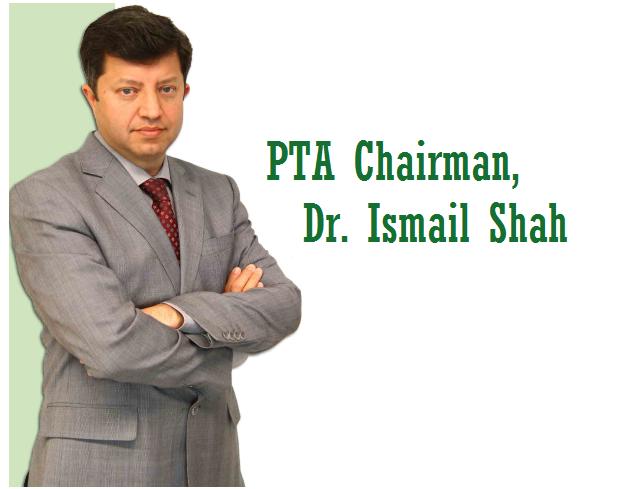 http://phoneworld.com.pk/wp-content/uploads/2014/02/ismail-shah.png