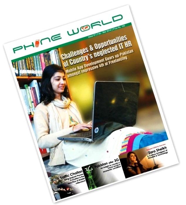 http://phoneworld.com.pk/wp-content/uploads/2014/03/Issue-Feb-mar.jpg