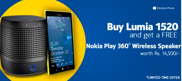 http://phoneworld.com.pk/wp-content/uploads/2014/03/Nokia-Play-360-Wireless-Speaker.png