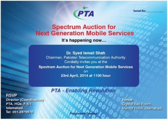 https://phoneworld.com.pk/wp-content/uploads/2014/04/Invitation-Card.jpg