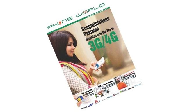 http://phoneworld.com.pk/wp-content/uploads/2014/04/april-may.jpg