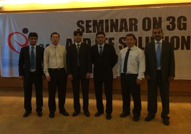 https://phoneworld.com.pk/wp-content/uploads/2014/05/seminar-1.png