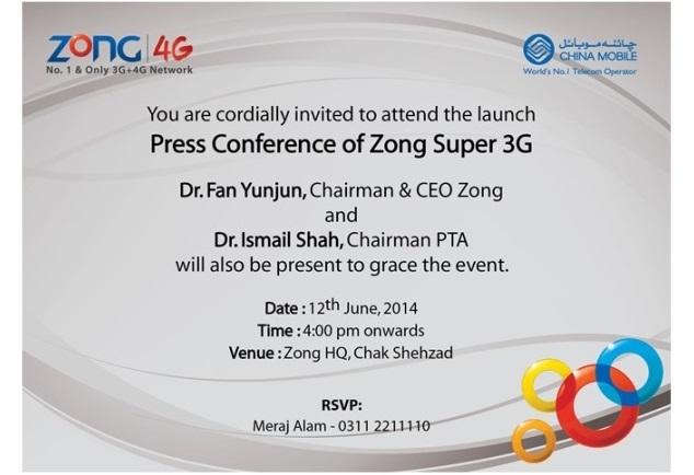 https://phoneworld.com.pk/wp-content/uploads/2014/06/Invitation-Card-Copy.jpg