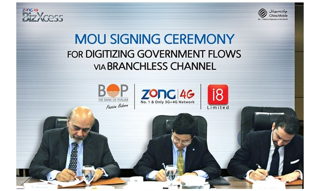 http://phoneworld.com.pk/wp-content/uploads/2014/06/Zong-MoU-Signing-Ceremony-Picture.jpg
