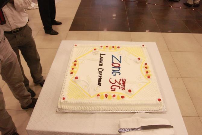 http://phoneworld.com.pk/wp-content/uploads/2014/06/zong-cake.jpg